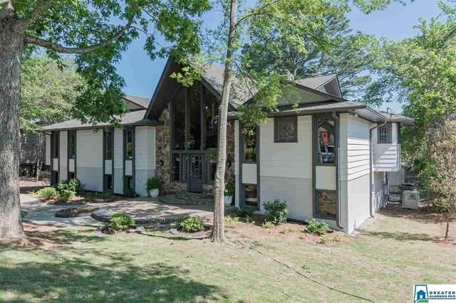 1725 Cedarwood Rd, Vestavia Hills, AL 35216 (MLS #883117) :: Josh Vernon Group