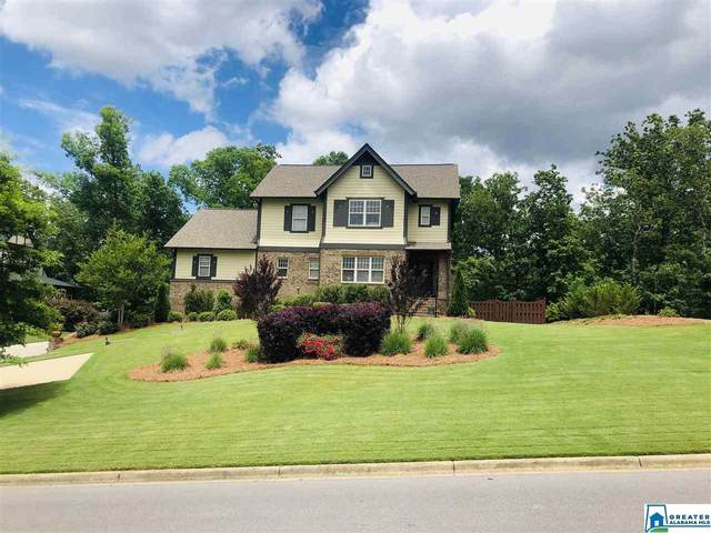 505 Riverwoods Landing, Helena, AL 35080 (MLS #883990) :: Howard Whatley