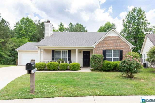 6251 Russet Landing Cir, Birmingham, AL 35244 (MLS #884148) :: Gusty Gulas Group