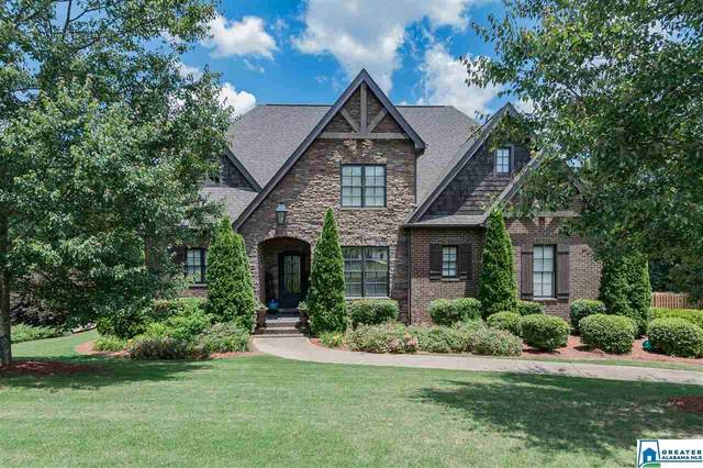 3912 Butler Springs Way, Hoover, AL 35226 (MLS #884526) :: LIST Birmingham