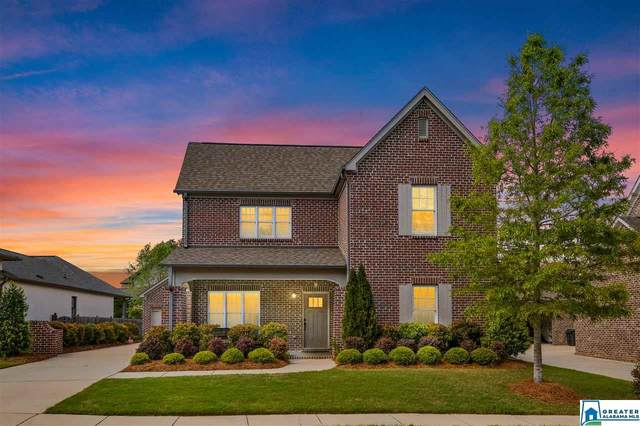 753 Provence Dr, Vestavia Hills, AL 35242 (MLS #884648) :: LocAL Realty