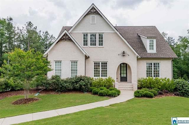 1363 Willow Oaks Dr, Wilsonville, AL 35186 (MLS #884793) :: Howard Whatley