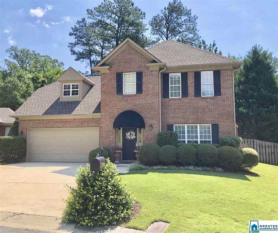 3604 Charleston Ln, Vestavia Hills, AL 35216 (MLS #884982) :: Howard Whatley