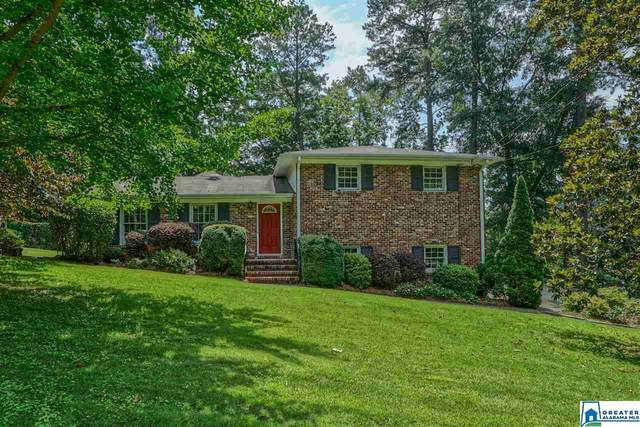 3261 Wagon Gap Trl, Vestavia Hills, AL 35216 (MLS #885110) :: Howard Whatley