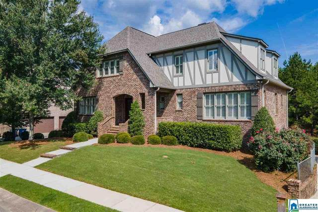 709 Hampden Place Cir, Vestavia Hills, AL 35242 (MLS #885405) :: Josh Vernon Group