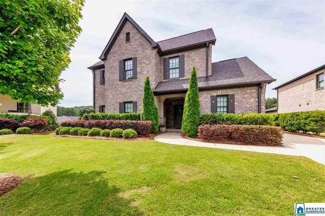 4984 Provence Cir, Vestavia Hills, AL 35242 (MLS #885529) :: Bentley Drozdowicz Group