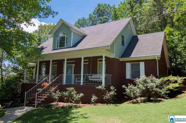 1690 Shades Pointe Dr, Hoover, AL 35244 (MLS #885986) :: Sargent McDonald Team