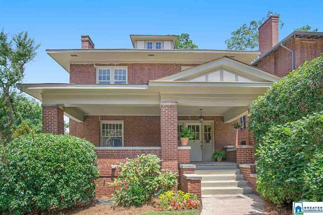 2800 10TH CT S, Birmingham, AL 35205 (MLS #886168) :: Bailey Real Estate Group