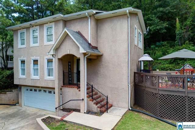 3208 Altaloma Dr, Vestavia Hills, AL 35216 (MLS #886187) :: Bailey Real Estate Group