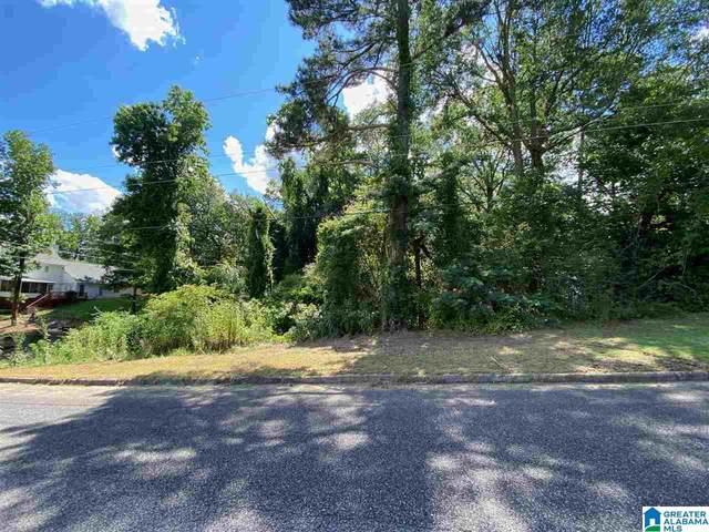 1106 Karl Daly Trc .56 Acres, Irondale, AL 35210 (MLS #886319) :: Howard Whatley