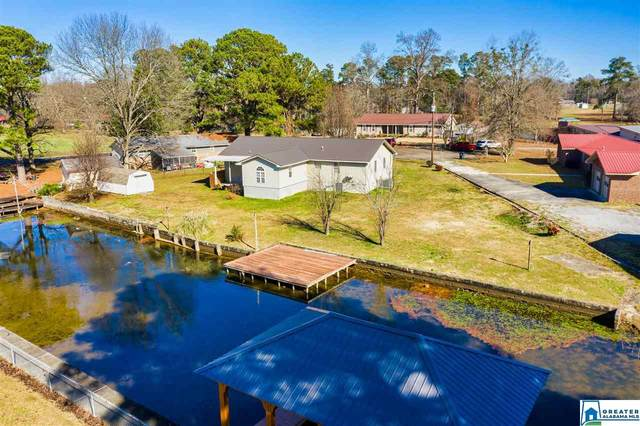 4540 Crystal Point, Southside, AL 35907 (MLS #886345) :: Josh Vernon Group