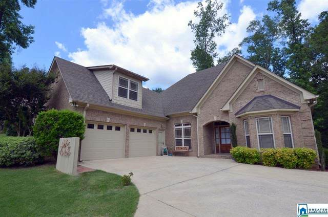 110 Flagstone Dr, Chelsea, AL 35043 (MLS #886439) :: Bentley Drozdowicz Group