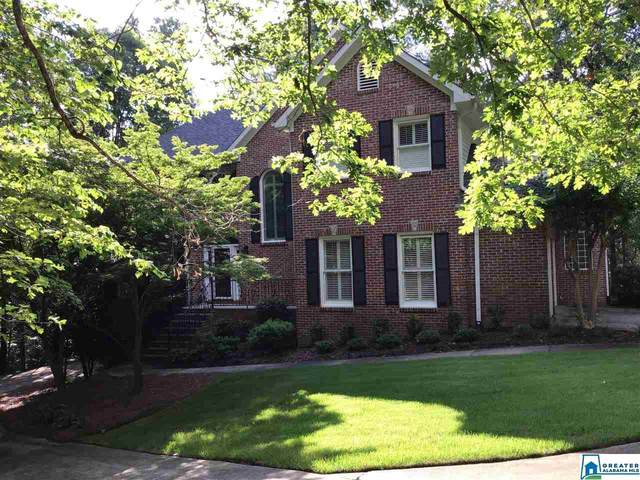 183 Weatherly Way, Pelham, AL 35124 (MLS #886753) :: LIST Birmingham