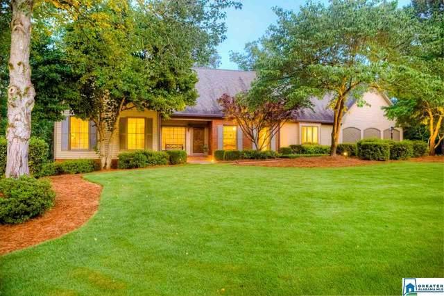 1308 Kingsway Ln, Vestavia Hills, AL 35243 (MLS #887234) :: Gusty Gulas Group