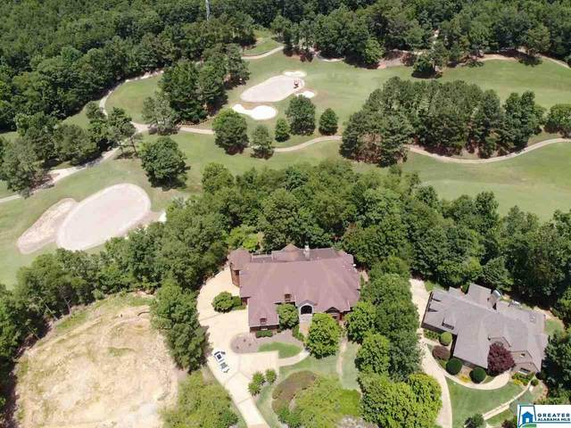 7231 Breitenfield Pl, Vestavia Hills, AL 35242 (MLS #887250) :: Bentley Drozdowicz Group