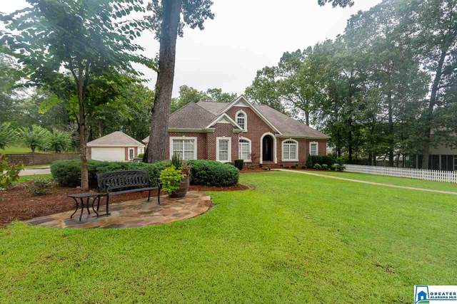 20 Riley Cir, Thorsby, AL 35171 (MLS #887340) :: Howard Whatley