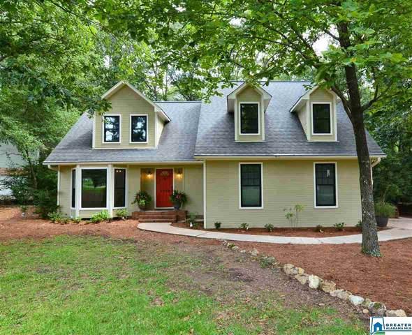 5362 Harvest Ridge Ln, Birmingham, AL 35242 (MLS #887360) :: Josh Vernon Group