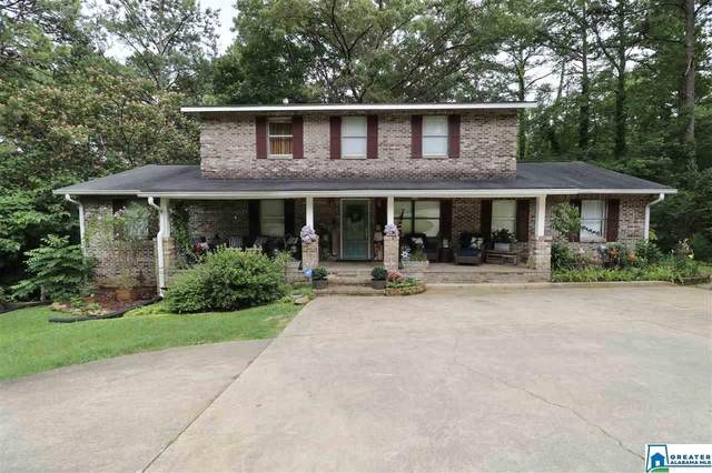 2621 Coleman Rd, Anniston, AL 36207 (MLS #887947) :: Sargent McDonald Team