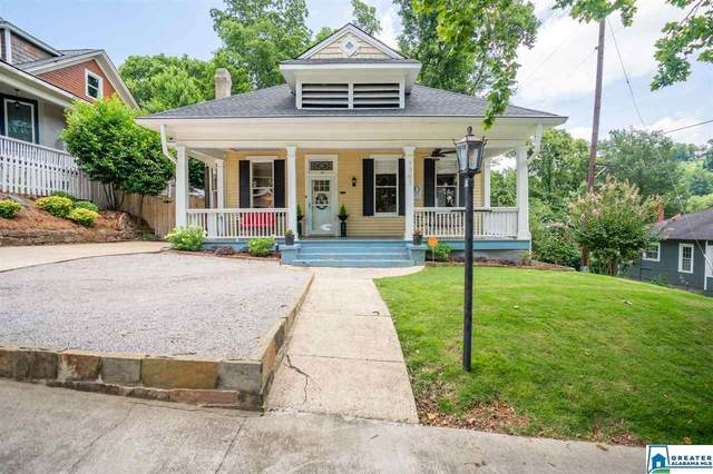 1307 17TH ST S, Birmingham, AL 35205 (MLS #888050) :: Bentley Drozdowicz Group