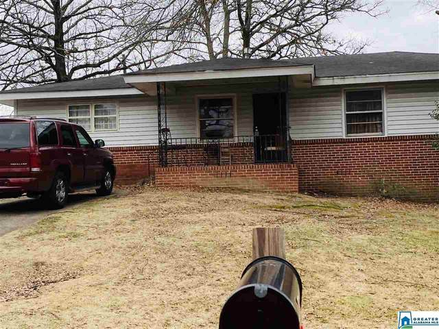 1601 1ST ST NW, Center Point, AL 35215 (MLS #888432) :: Bailey Real Estate Group