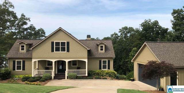 160 Red Eye Ln, Wedowee, AL 36278 (MLS #888483) :: LIST Birmingham