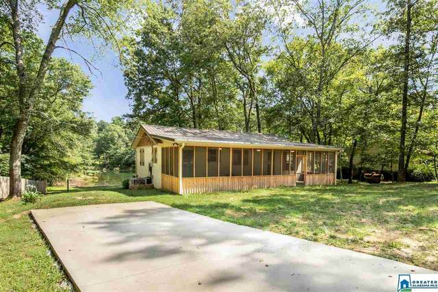 45 Gulf Crest Rd, Jasper, AL 35504 (MLS #889584) :: Howard Whatley