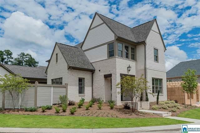 846 Southbend Ln, Vestavia Hills, AL 35243 (MLS #890352) :: Bentley Drozdowicz Group