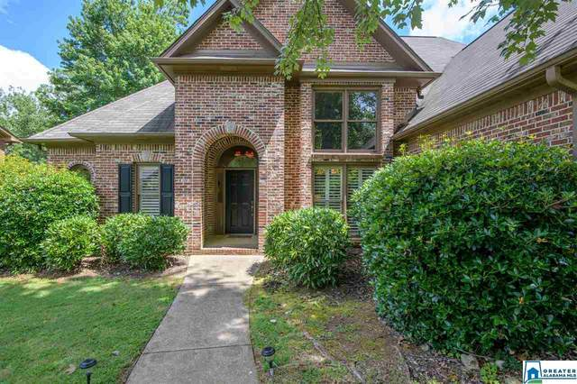 5014 Sandy Cove, Hoover, AL 35244 (MLS #890722) :: Bailey Real Estate Group