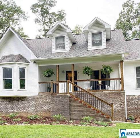 1063 Greenmor Dr, Bessemer, AL 35022 (MLS #890743) :: Bentley Drozdowicz Group