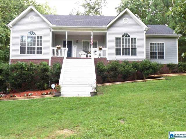8505 Woodview Rd, Pinson, AL 35126 (MLS #891702) :: Bentley Drozdowicz Group