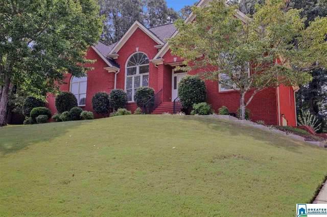 7721 Clayton Cove Pkwy, Pinson, AL 35126 (MLS #892361) :: Bailey Real Estate Group
