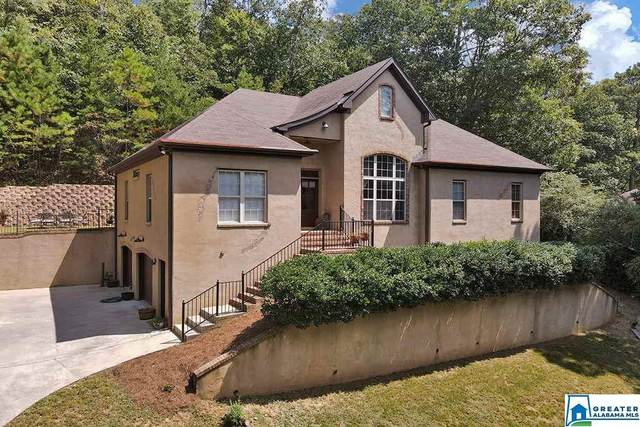 4157 River View Cove, Vestavia Hills, AL 35243 (MLS #892895) :: LIST Birmingham