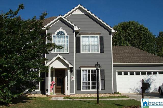 126 Crestmont Ln, Pelham, AL 35124 (MLS #893333) :: Bailey Real Estate Group