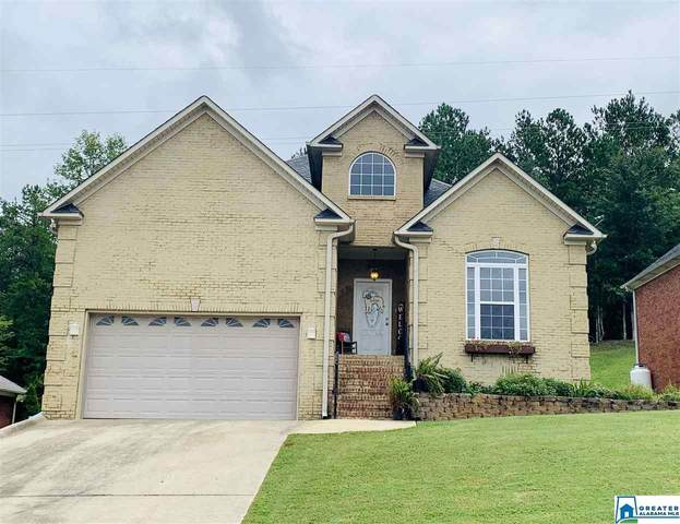 175 Garden Ct, Lincoln, AL 35096 (MLS #893426) :: Howard Whatley