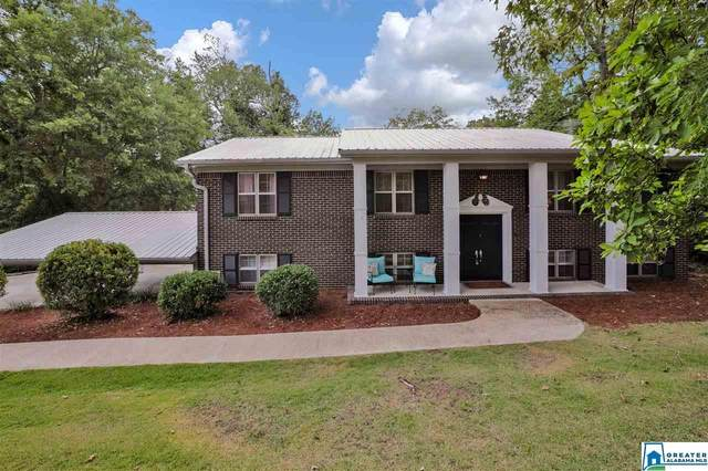 2810 Lee Meadows Dr, Moody, AL 35004 (MLS #893536) :: Bentley Drozdowicz Group