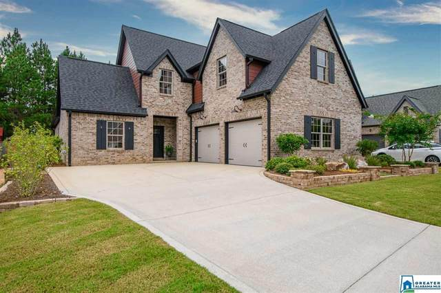 5271 Park Side Cir, Hoover, AL 35244 (MLS #893874) :: Bentley Drozdowicz Group