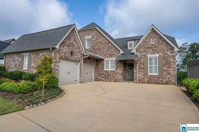 5270 Park Side Cir, Hoover, AL 35244 (MLS #894326) :: Bailey Real Estate Group