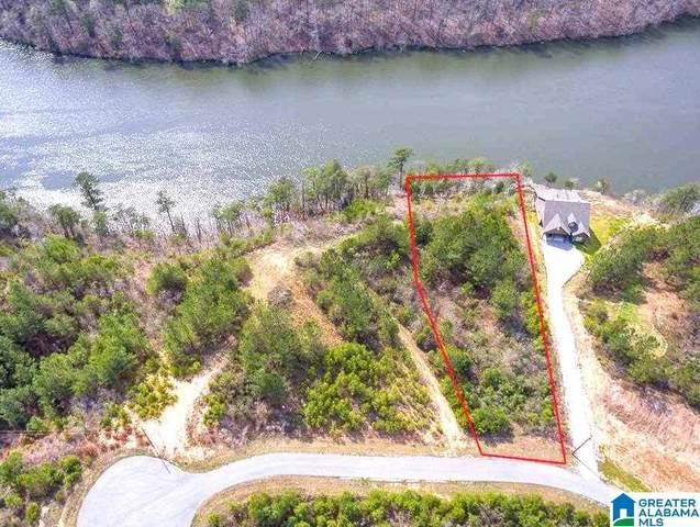 Lot 36 Waters Way Lot 36 - Lake L, Clanton, AL 35046 (MLS #894414) :: EXIT Magic City Realty
