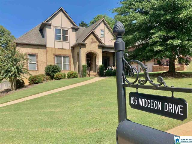105 Widgeon Dr, Alabaster, AL 35007 (MLS #894416) :: LIST Birmingham
