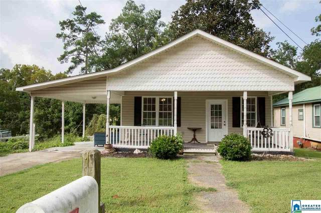 365 Shelby St, Montevallo, AL 35115 (MLS #894443) :: Bailey Real Estate Group