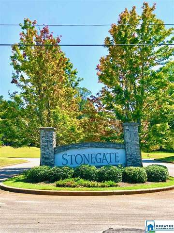 146 Stonegate Cir, Lincoln, AL 35096 (MLS #894556) :: Bentley Drozdowicz Group