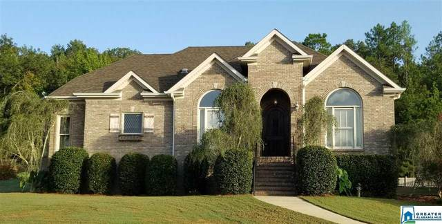 5852 High Forest Dr, Mccalla, AL 35111 (MLS #894576) :: Bailey Real Estate Group
