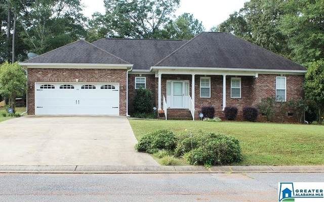 150 Woodland Dr, Childersburg, AL 35044 (MLS #894685) :: Bentley Drozdowicz Group