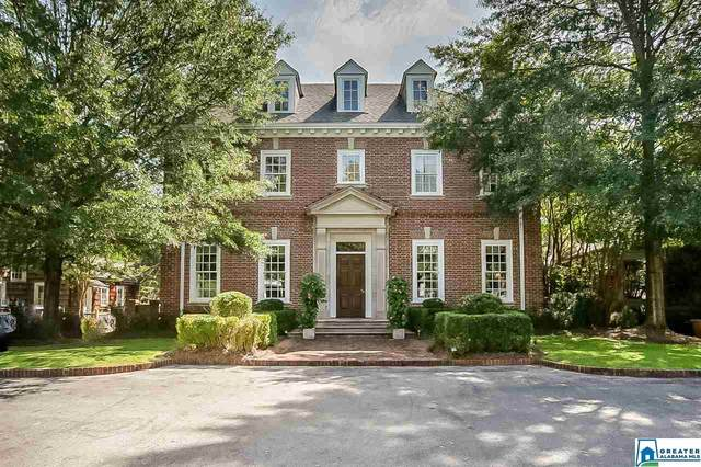 25 W Montcrest Dr, Mountain Brook, AL 35213 (MLS #894720) :: Bailey Real Estate Group