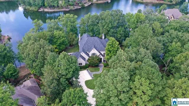 616 Lake Colony Pointe, Vestavia Hills, AL 35242 (MLS #894723) :: JWRE Powered by JPAR Coast & County