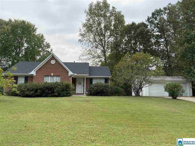 729 2ND PL, Pleasant Grove, AL 35127 (MLS #895204) :: Bailey Real Estate Group