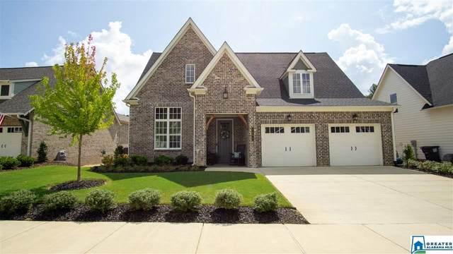 5696 Brayden Cir, Hoover, AL 35244 (MLS #895607) :: Bailey Real Estate Group