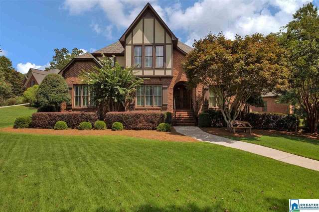 1200 Greystone Cove Cir, Hoover, AL 35242 (MLS #895715) :: Bailey Real Estate Group