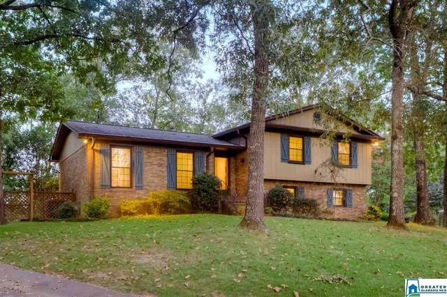 2344 Crossgate Trl, Vestavia Hills, AL 35216 (MLS #895788) :: Gusty Gulas Group
