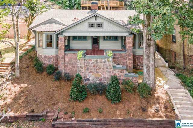1431 Smolian Pl, Birmingham, AL 35205 (MLS #895850) :: Howard Whatley